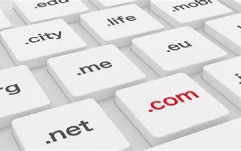 【教程】如何购买域名最便宜?使用这个黑科技购买com域名最高可省30%价格