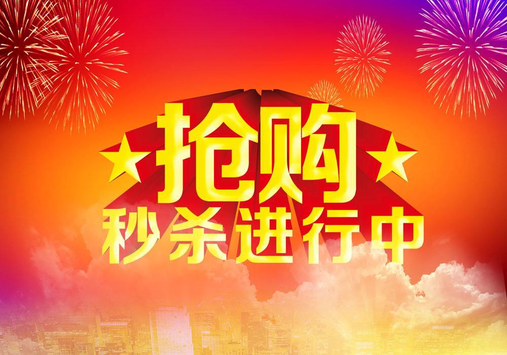 【抢口罩】最新淘宝京东准点自动抢购(秒杀)神器软件下载(最快0秒下单)