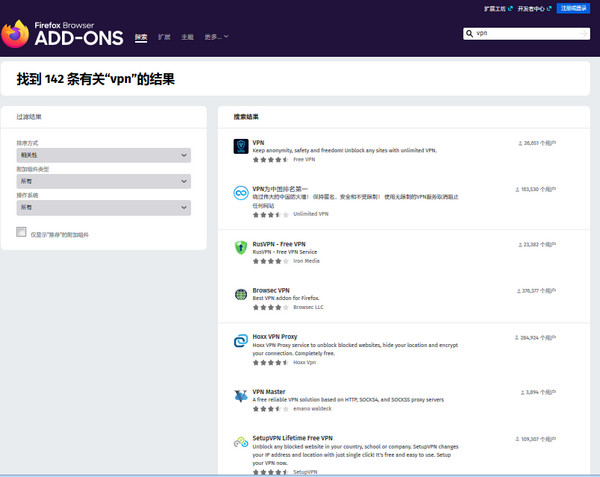 Firefox 浏览器VPN搜索结果界面