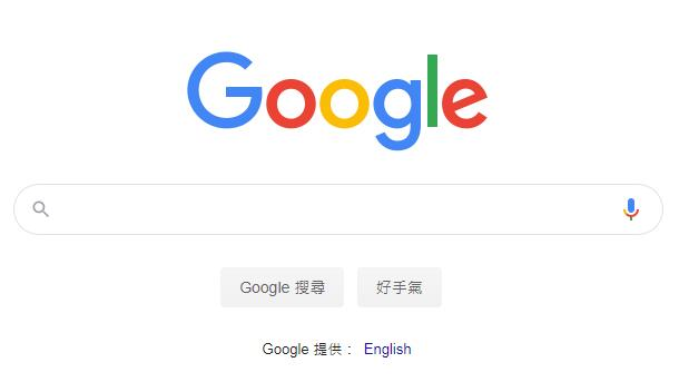 谷歌Google搜索界面