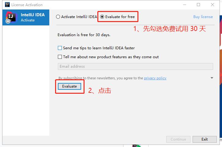 IntelliJ IDEA2020 License Activation激活注册界面