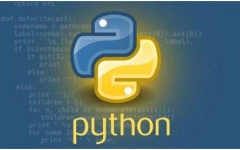 最新Python视频教程(5套)百度网盘免费下载