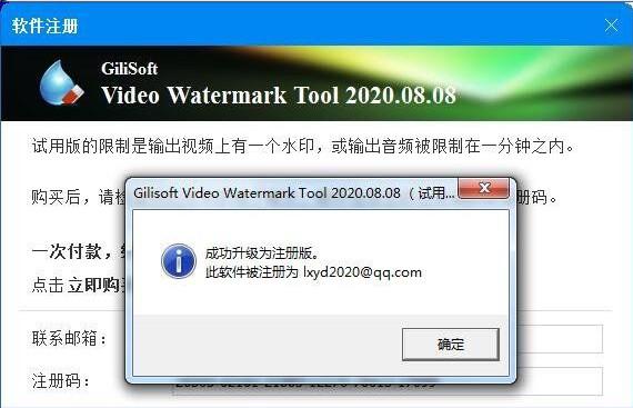 【新】如何去除掉视频水印和马赛克?视频水印马赛克去除工具免费下载