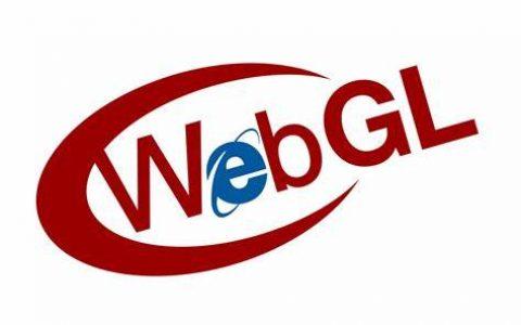 【免费】2020最新WebGL前端视频教程_OpenGL实战视频教程免费下载